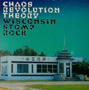 Chaos Revolution Theory - Wisconsin Stomp Rock