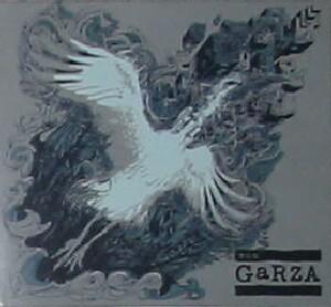 The Garza - The Garza