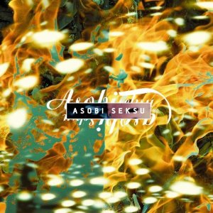 Asobi Seksu - Fluorescence